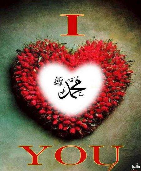Muhammad i love u