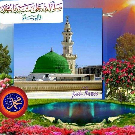 Muhammad kubah arab
