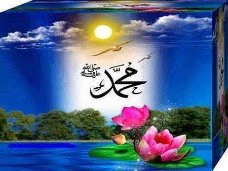 Muhammad kubus
