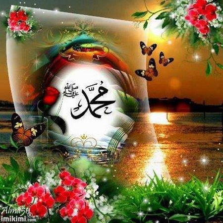 Muhammad kupu