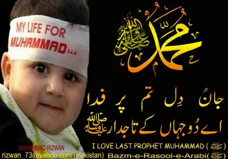 Muhammad life
