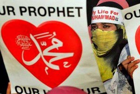 Muhammad love1