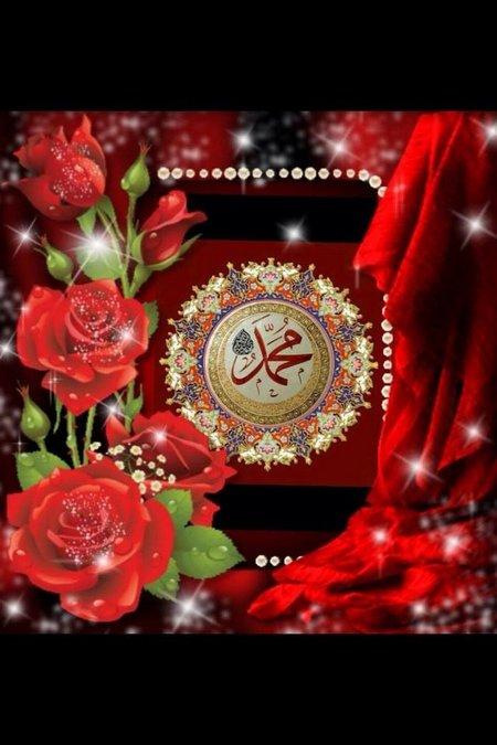 Muhammad merah