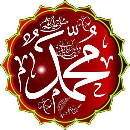 Muhammad merah bundar