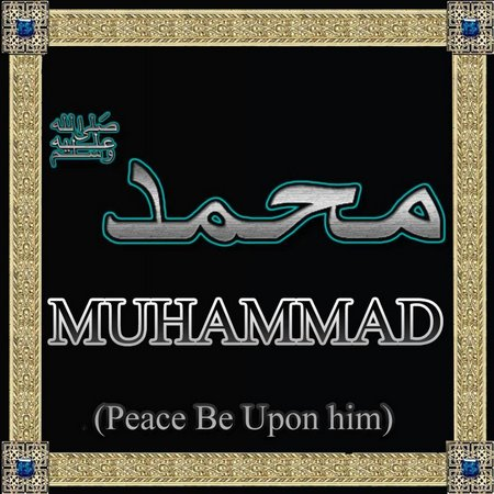 Muhammad peace be upon him