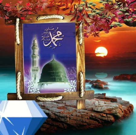 Muhammad pigura kabbah