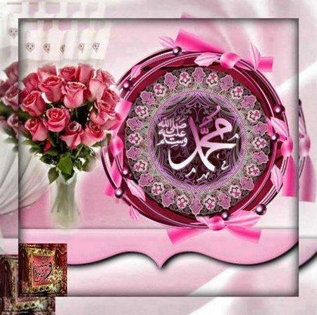 Muhammad Pink