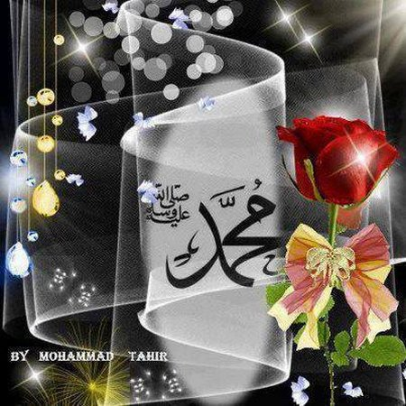Muhammad pita mawar