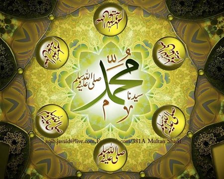 Muhammad segi lima