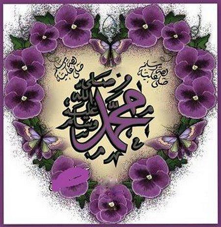 Muhammad ungu tua