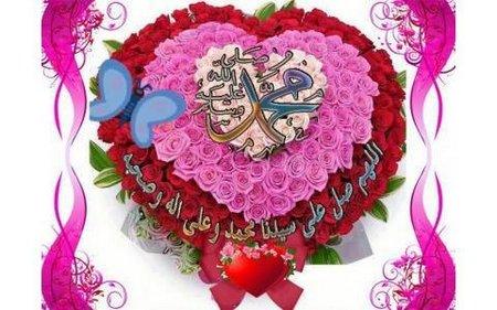 Muhammad warna warni