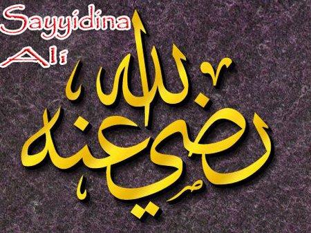 sayyidina-ali