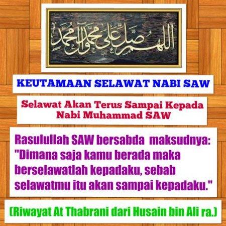 Sholawat sampai ke nabi
