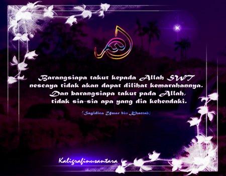Umar-bin-khattab kata mutiara