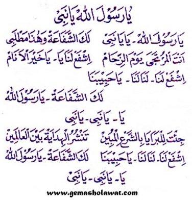 Lirik Terjemah Qasidah Isyfalana Blognyafitri Part Ii