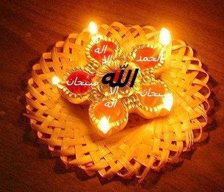 Allah lilin