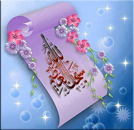 Allah ungu plaket