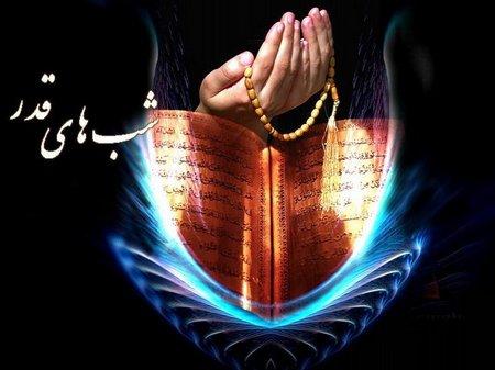 Berdoa tasbih dan