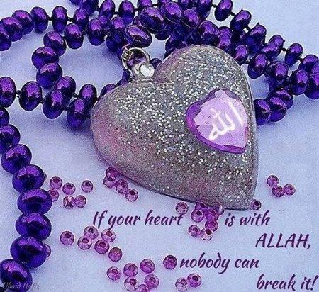 Hati ungu allah