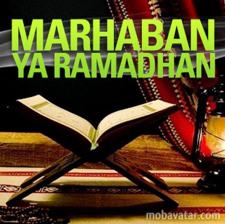marhaban-ya-ramadhan Quran
