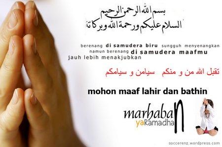 marhaba ya ramadhan mohon-maaf21
