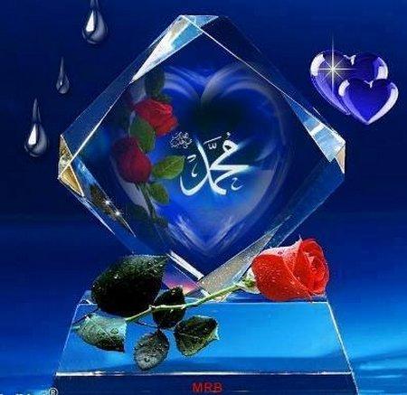 Muhammad biru2