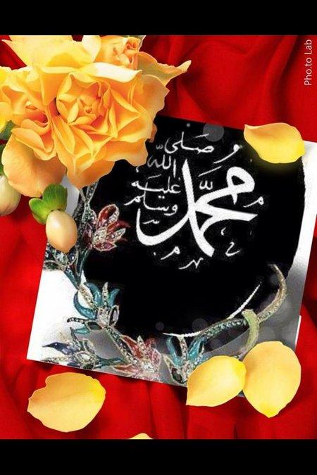 Muhammad bunga kuning