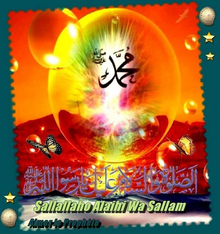 Muhammmad sholawat