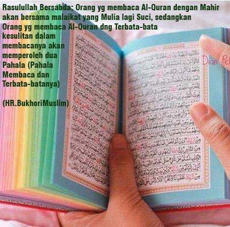 Odoy Quran