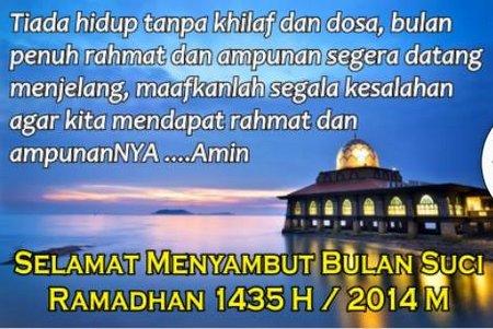 Ramadhan 1435