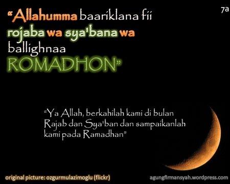 Ramadhan allahumma-baariklana-fii-rojaba-wa-syabana-wa-ballighnaa-romadhon
