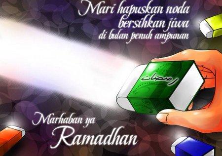 Ramadhan Penghapus