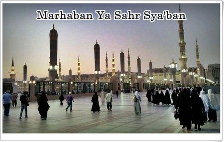 Syahban marhaba