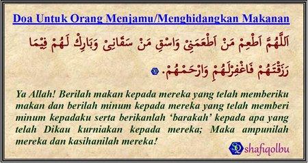 doa-bagi-orang-menjamu-makan-