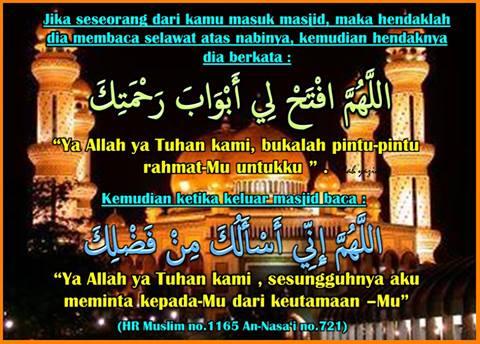 Doa masuk mesjid