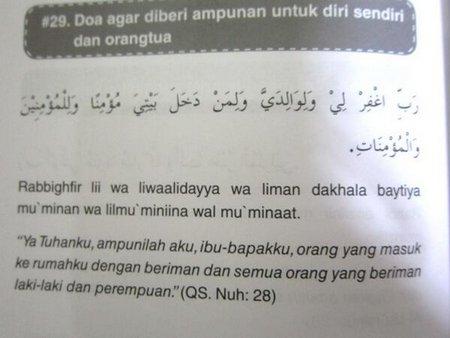 Doa Untuk ortu2