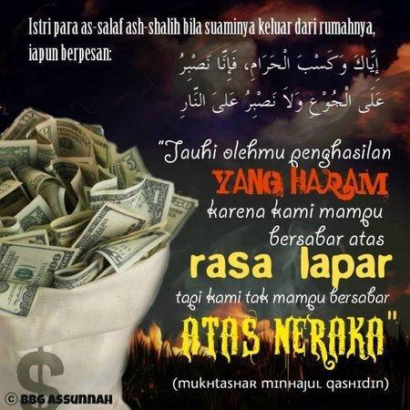 Haram uang
