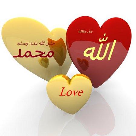 Hati cinta