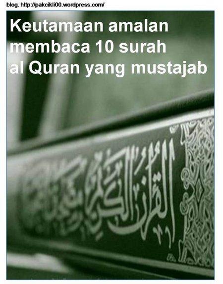 Keeutamaan-amalan-membaca-10-surah-al-quran-yang-mustajab