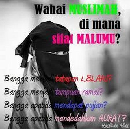 Malu sifat muslimah