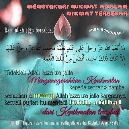 Memuji allah