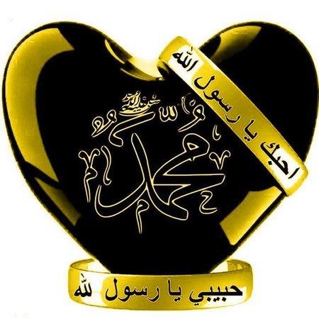 Muhammad hati hitam
