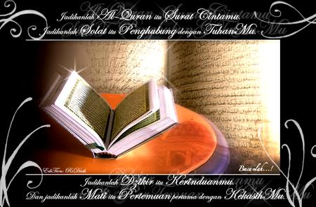 Nuzul Quran al-quran