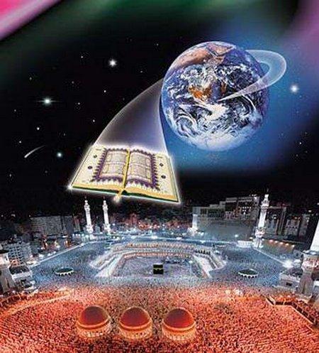 Ramadhan quran 1