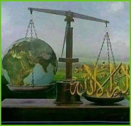 Timbangan arab