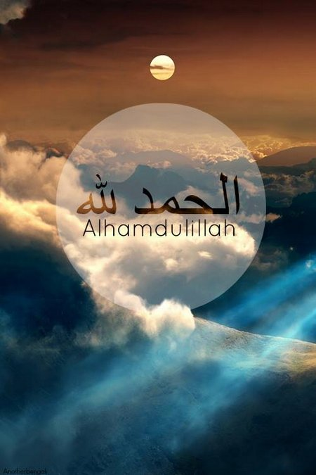 Alhamdulilah bulan