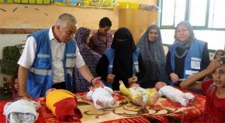 Gaza bayi