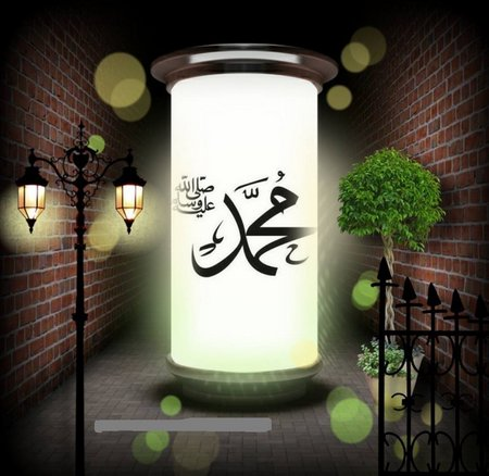 Lantera muhammad