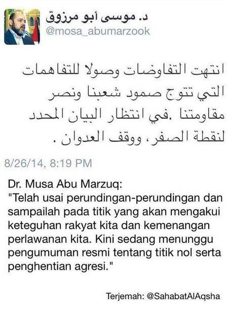 Muslim gaza