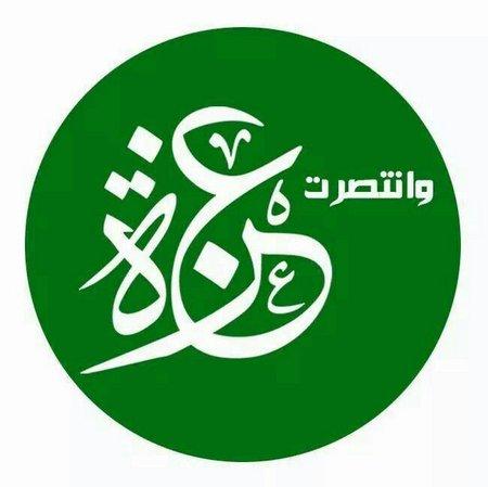 Muslim gaza 4
